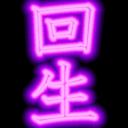 :SEKIRO_rebirth: